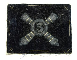 Artillery Officer Hat Badge